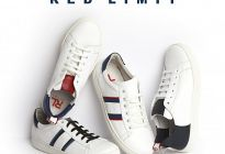 Shoes Red Limit - Communie en Lentefeest